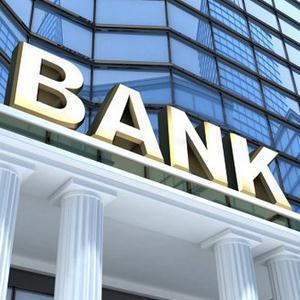 Банки Кулунды