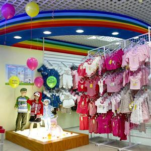 Детские магазины Кулунды