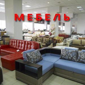 Магазины мебели Кулунды