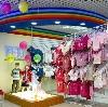 Детские магазины в Кулунде