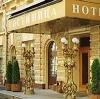 Гостиницы в Кулунде