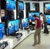 Магазины электроники в Кулунде