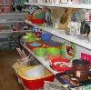 Магазины хозтоваров в Кулунде