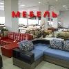 Магазины мебели в Кулунде