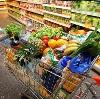 Магазины продуктов в Кулунде