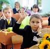 Школы в Кулунде