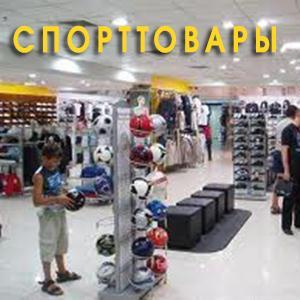 Спортивные магазины Кулунды